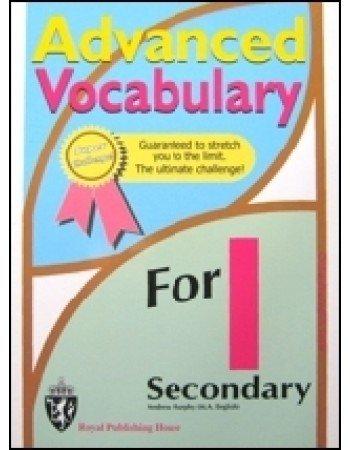 GCE O Level Advanced English Vocabulary for Secondary 1