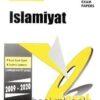 Redspot O Level Islamiyat Yearly 2021 Edition