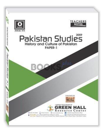 Pakistan Studies O Level Paper-1 green hall
