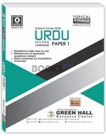 Urdu O Level Paper 1 Topical Workbook