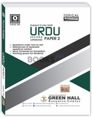 Urdu O Level Paper 2 Topical Workbook
