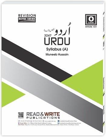 Urdu O Level Notes