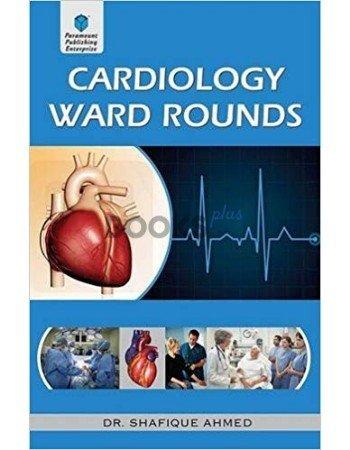 Cardiology Ward Rounds paramount