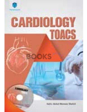 Cardiology TOACS with CD paramount