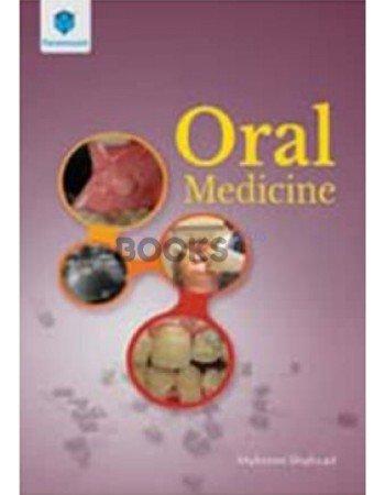 Oral Medicine Mahreen Shahzad paramount