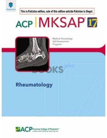ACP MKSAP 17 Rheumatology paramount