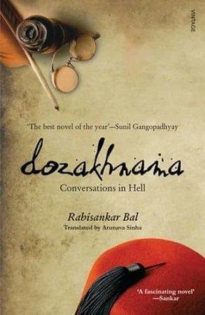 Dozakhnama by Rubisankar Bal