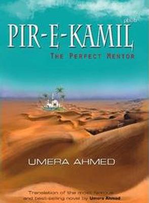 Pir-e-Kamil by Umera Ahmed