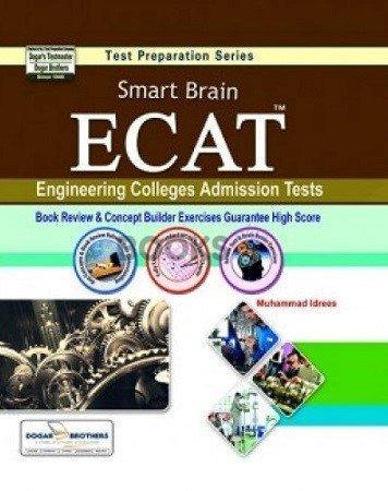 The Preparation Series Smart Brain ECAT Dogar Brothers