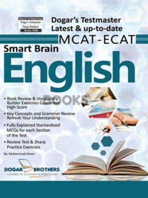 Smart Brain English MCAT ECAT by Muhammad Idrees Dogar Brothers