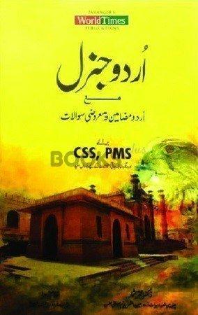 Urdu General CSS PMS JWT
