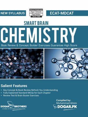 Smart Brain MDCAT ECAT Chemistry