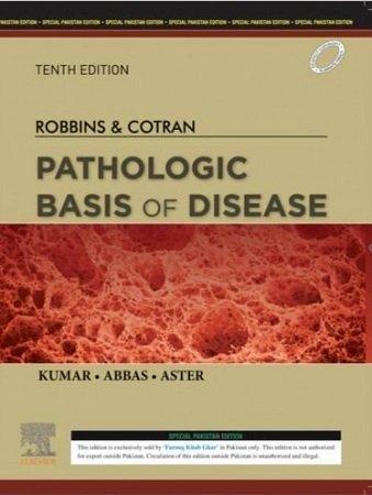 robbins basis pathology