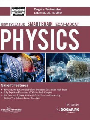 smart brain mdcat ecat physics