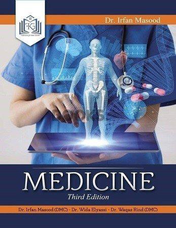 Medicine by Irfan Masood 3rd Edition