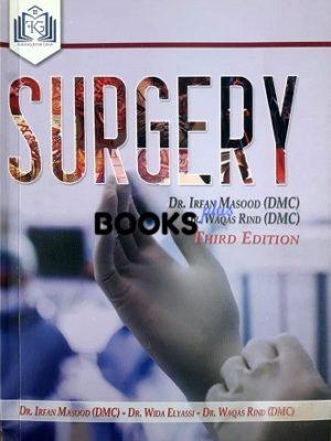 Surgery by Irfan Masood 3rd Edition