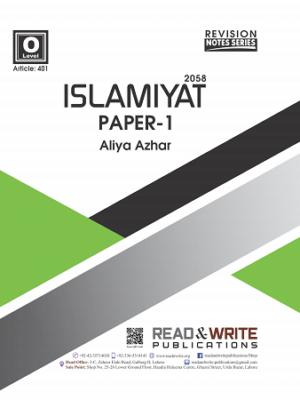 401 Islamiat O Level P 1 Revision Guide