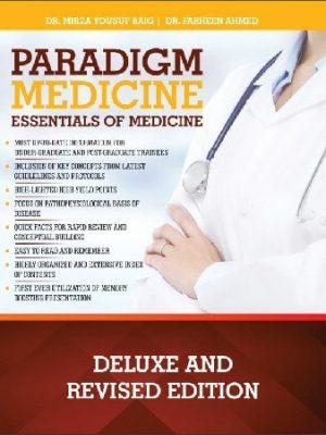 paradigm medicine deluxe revised edition