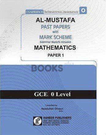 Al Mustafa O Level Mathematics P1 Unsolved Upto Nov 2018