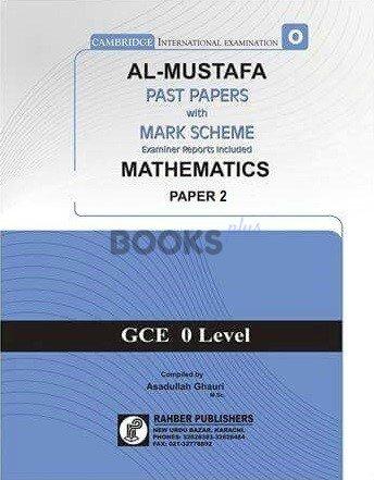 Al Mustafa O Level Mathematics P2 Unsolved Upto Nov 2018