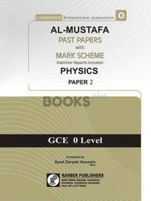 Al Mustafa O Level Physics P2 Unsolved Upto June 2018