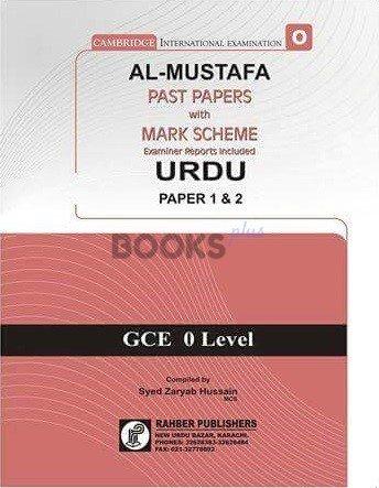 Al Mustafa O Level Urdu P1 and P2 Unsolved Upto June 2018