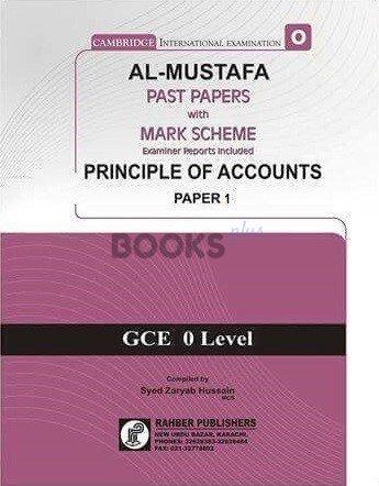 Al Mustafa O Level Principles of Accounts P1 Unsolved Upto June 2018