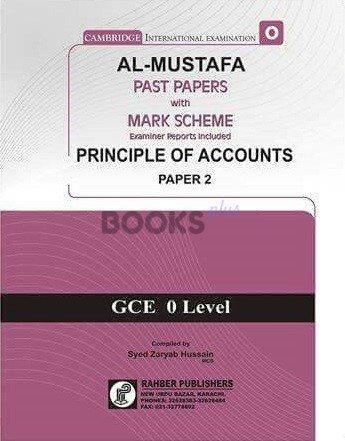 Al Mustafa O Level Principles of Accounts P2 Unsolved Upto June 2018