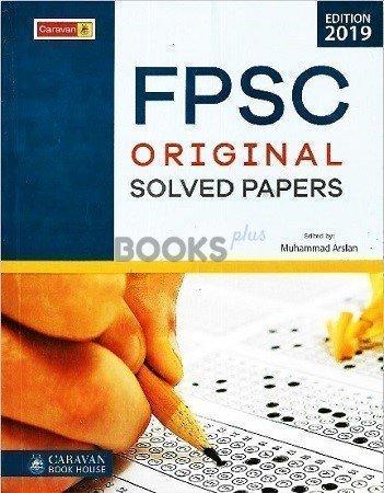 FPSC Original Solved Papers Caravan