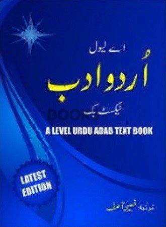 A Level Urdu Adab Textbook by Faseeha Asif