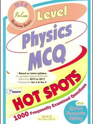 O Level Physics MCQ HOT SPOT 2018 2019 Redspot