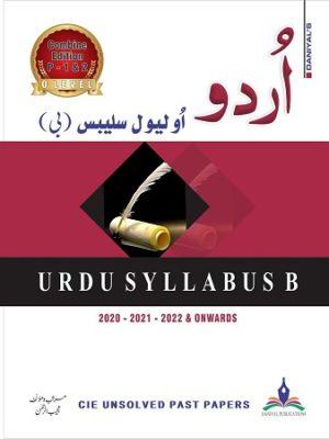 Urdu syllabus B P1 and P2 unsolved mujeeb rahman