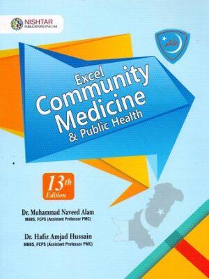 excel community medicine 13th Edition