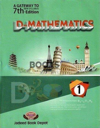 A Gateway to New Syllabus D-Mathematics 1 7th Edition