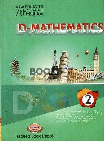 A Gateway to New Syllabus D-Mathematics 2 7th Edition