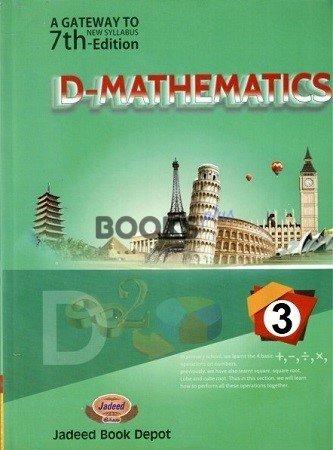 A Gateway to New Syllabus D-Mathematics 3 7th Edition