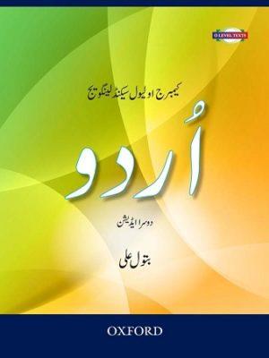 Cambridge O Level Second Language Urdu Oxford