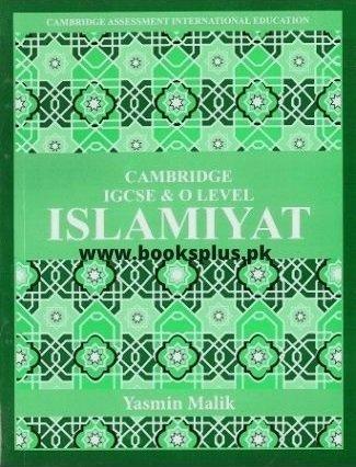 Islamiyat Yasmin Malik 2020