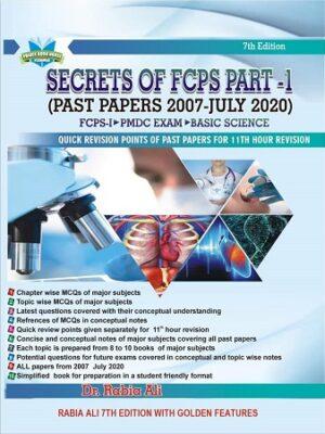 Secrets of FCPS Rabia Ali 7th Edition