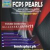 FCPS Pearls 10th Edition Rafi Ullah