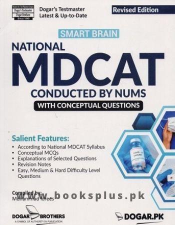Smart Brain National MDCAT nums 2021