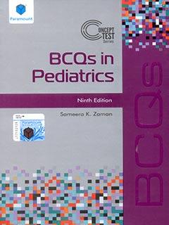 bcqs in pediatrics
