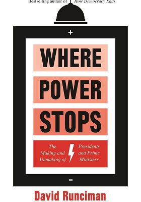 Where Power Stops