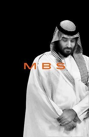 MBS The Rise to Power of Mohammed Bin Salman