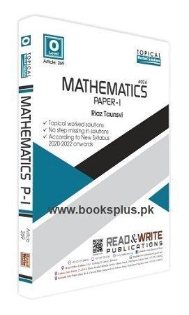 O Level Math P1 Topical Art 269
