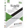 O Level IGCSE Islamiyat P1 Topical Art 405