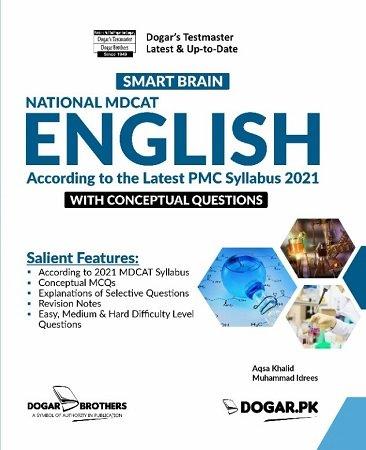 Buy Smart Brain National MDCAT English Dogar 2021