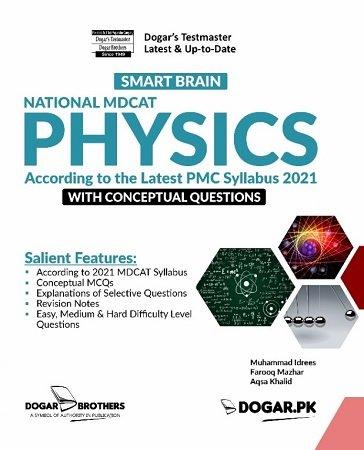 Buy Smart Brain National MDCAT Physics Dogar 2021