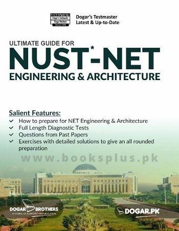 Dogar NUST NET Engineering Architecture 2021